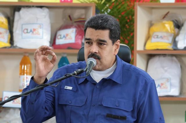 Imagen de archivo referencial del presidente de Venezuela, Nicolás Maduro, hablando durante un evento sobre el programa Comités Locales de Abastecimiento y Producción (CLAP) en Caracas, Venezuela. 2 de diciembre, 2016. Palacio de Miraflores/Handout via REUTERS ATENCIÓN EDITORES - ESTA IMAGEN FUE PROVISTA POR UNA TERCERA PARTE. SÓLO DISPONIBLE PARA USO EDITORIAL.