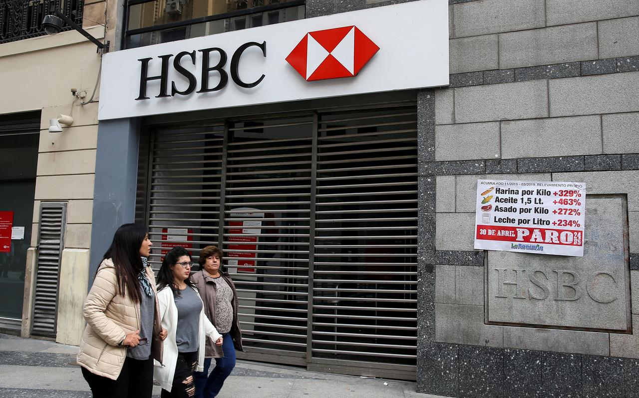 HBSC to cut hundreds of jobs by year-end: source - Reuters