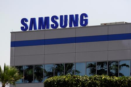Samsung Electronics says to cut production volume at China mobile phone plant