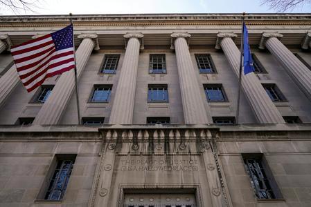 U.S. Justice Department to review 1941 ASCAP, BMI consent decrees