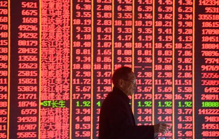 Bond yields slip, stocks suffer on cooling China data