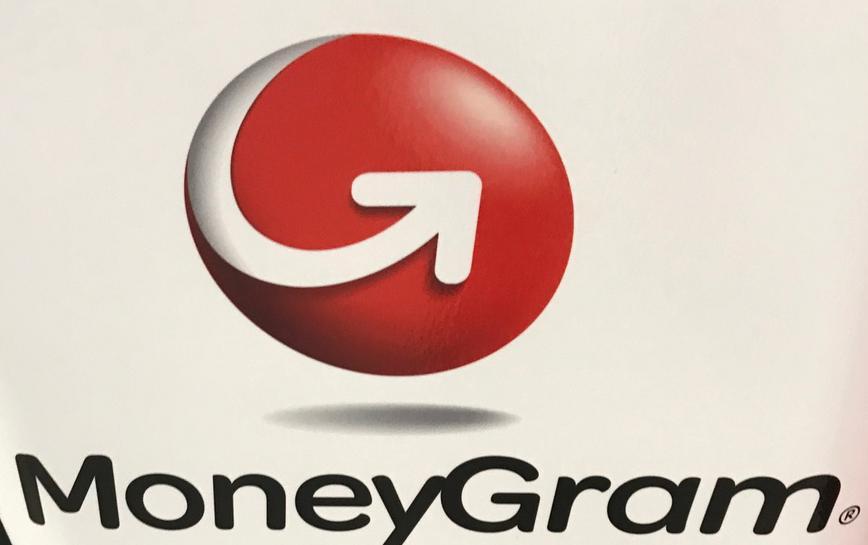 reuters.com - Reuters Editorial - Blockchain startup Ripple buys $30 million stake in MoneyGram