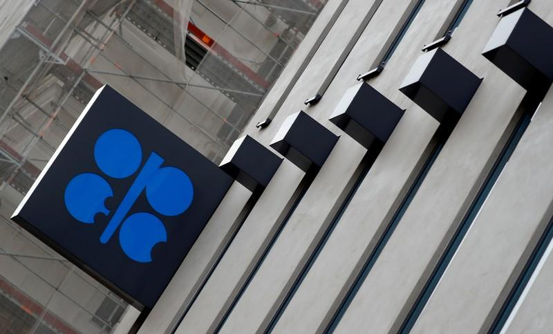 OPEC, non-OPEC to meet next on July 1-2: OPEC website