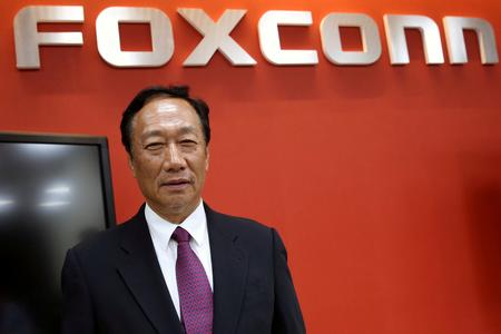 Foxconn chairman hands over reins ahead of presidential bid
