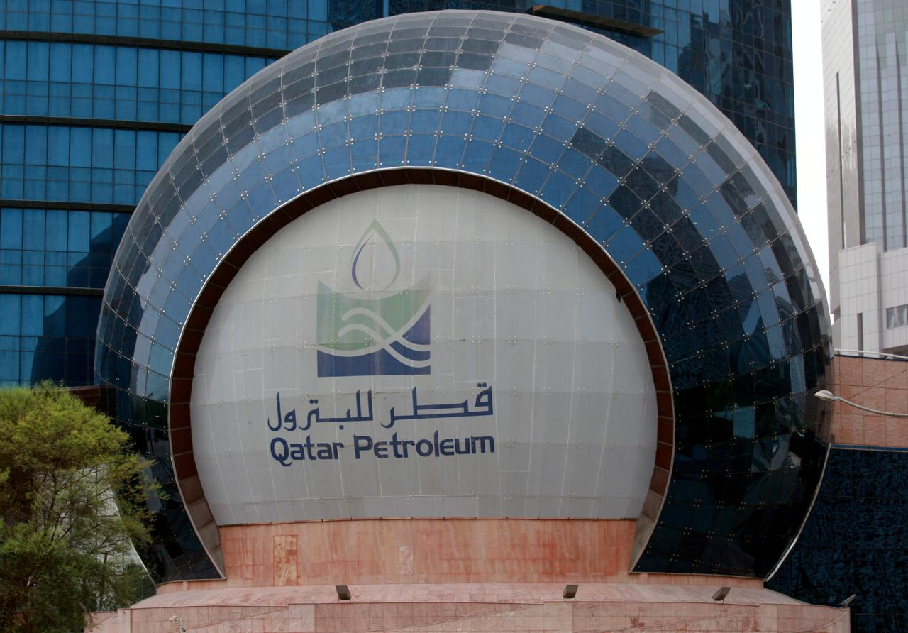 Qatar teams up with Chevron Phillips for petrochemical