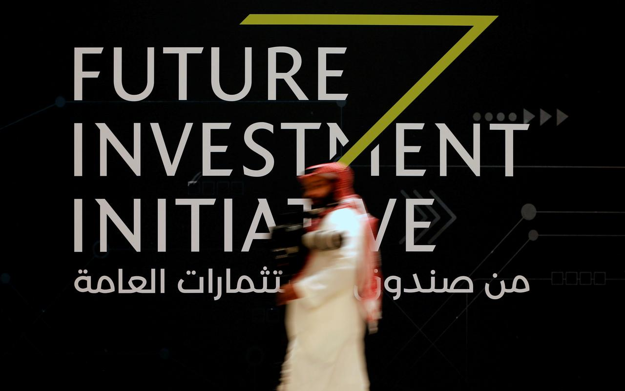 Factbox: Saudi sovereign fund's strategy in focus - Reuters