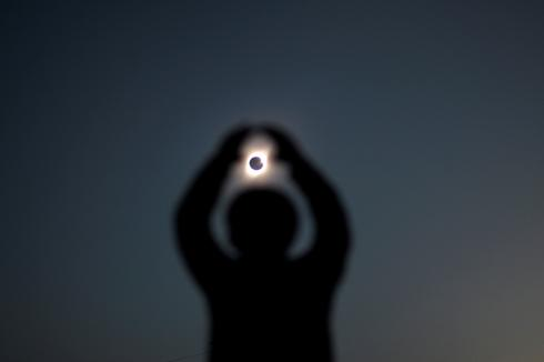 Chile's solar eclipse