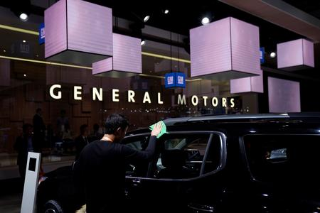 GM's China sales decline for fourth straight quarter amid economy woes