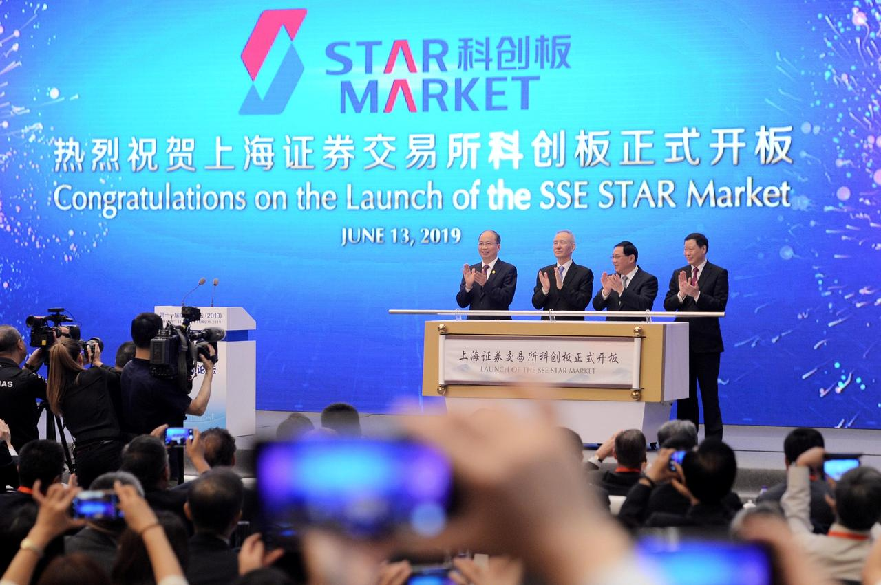 First companies will debut on Shanghai's STAR Market on July 22