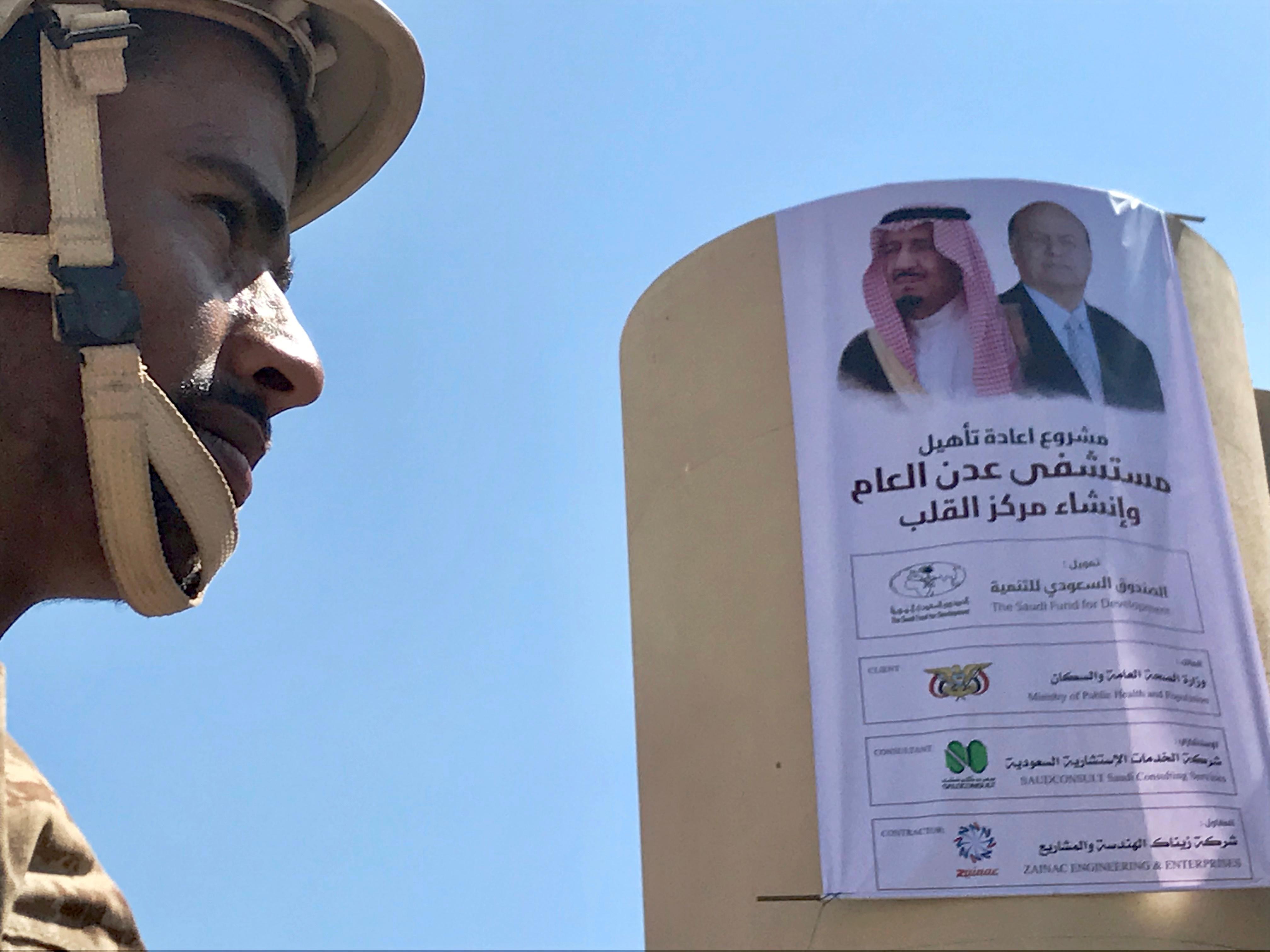 Saudi Arabia moves to secure Yemen Red Sea ports after UAE drawdown