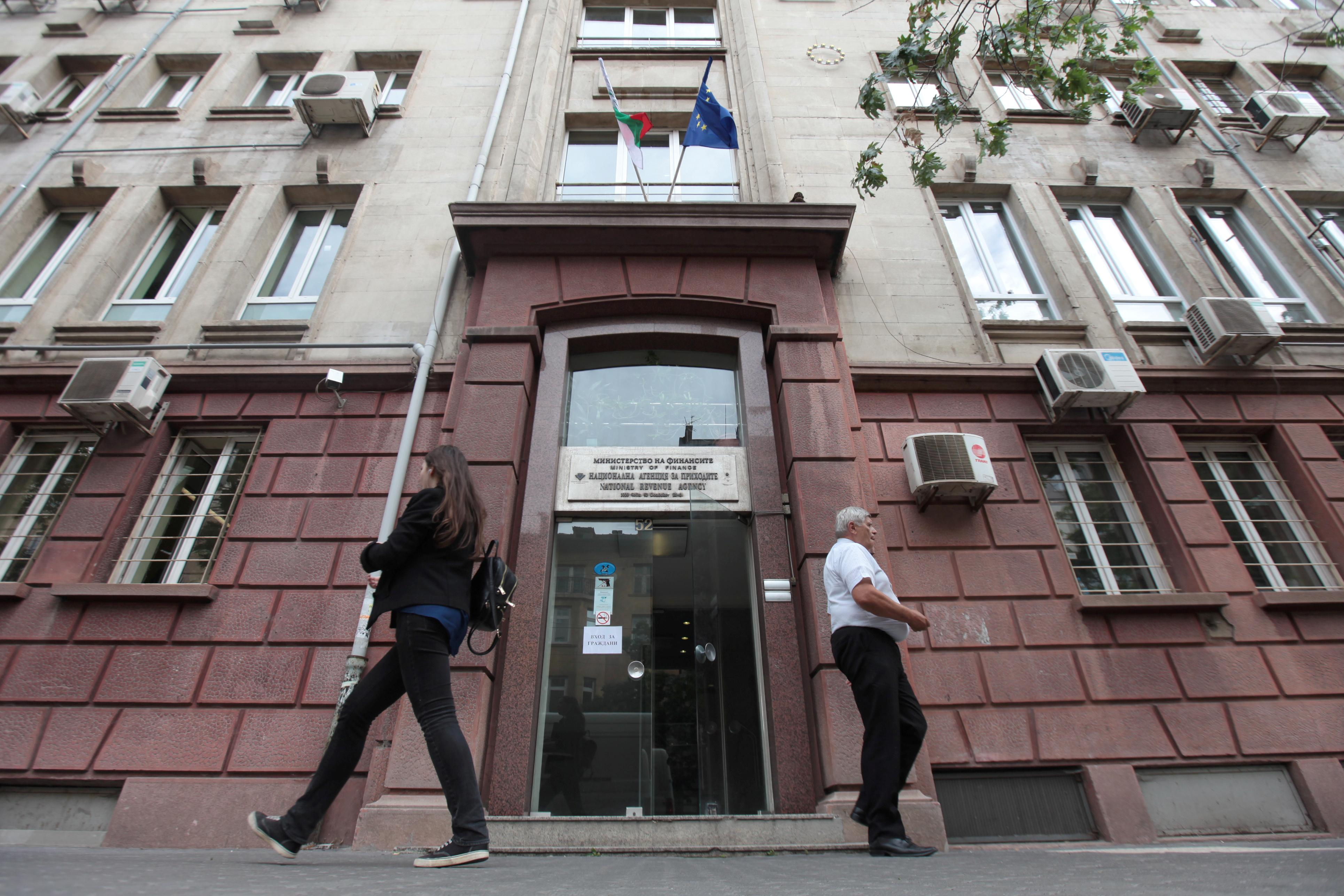 In systemic breach, hackers steal millions of Bulgarians