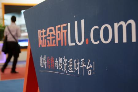 Exclusive: Ping An-backed Lufax to ditch P2P lending on regulatory woes - sources