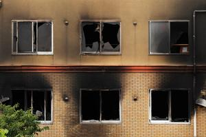 Deadly arson attack on Japanese animation studio