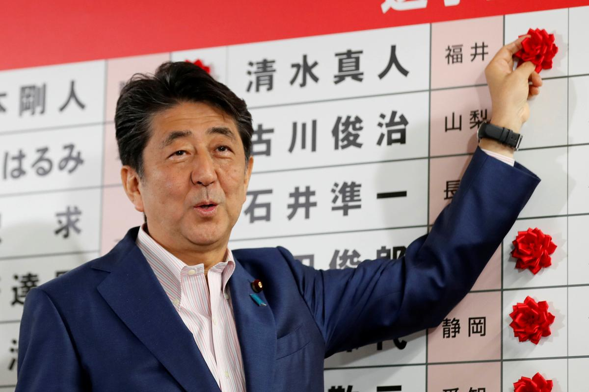 Japan's pro-constitution reform forces fall short of two-thirds upper house majority: NHK