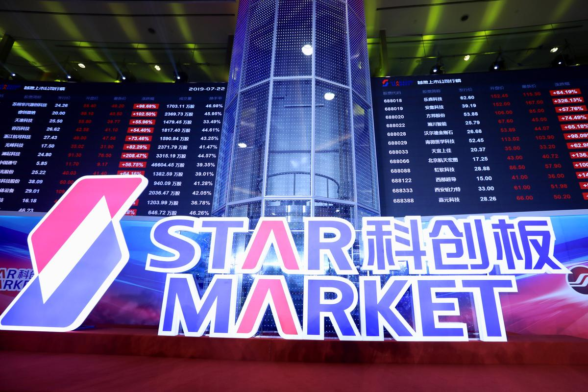 China's STAR Market stocks trim massive gains on second wild day of trade