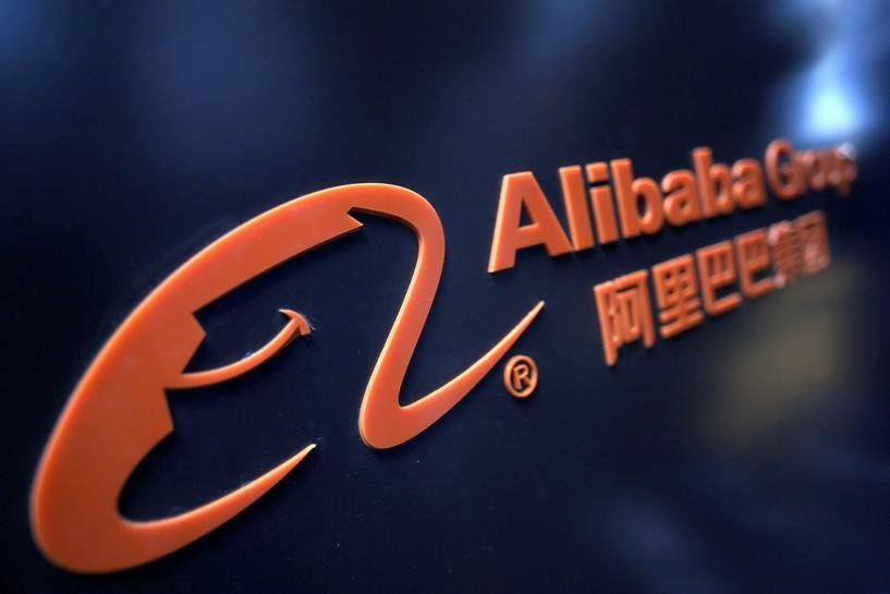 Alibaba Welcomes U S Small Businesses To Sell Globally On Its Platform Reuters Alibaba is a useless company where customer support is useless, 3 months down the line every one of their online agents say they have escalated to the highest level and nothing ever happens. alibaba welcomes u s small businesses
