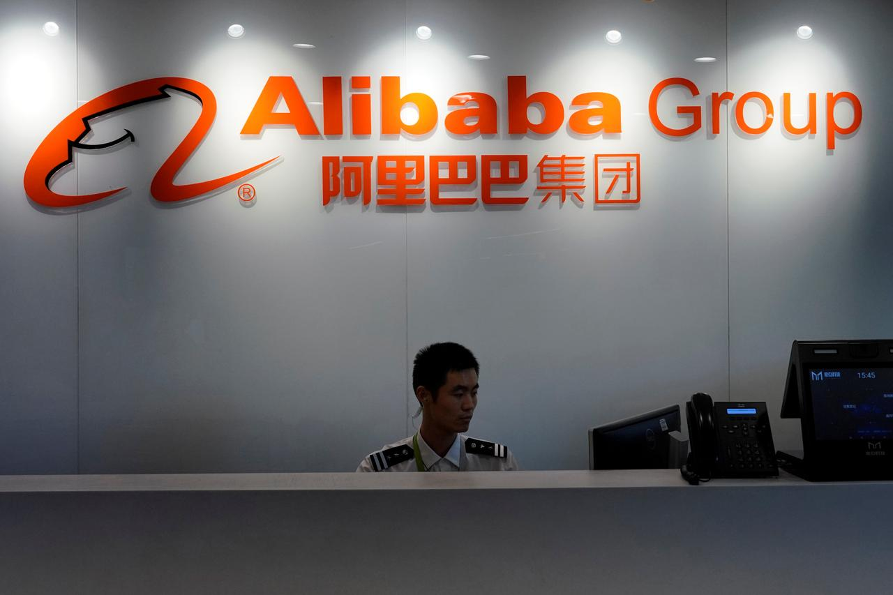 Alibaba's chip division releases first core processor IP - Reuters