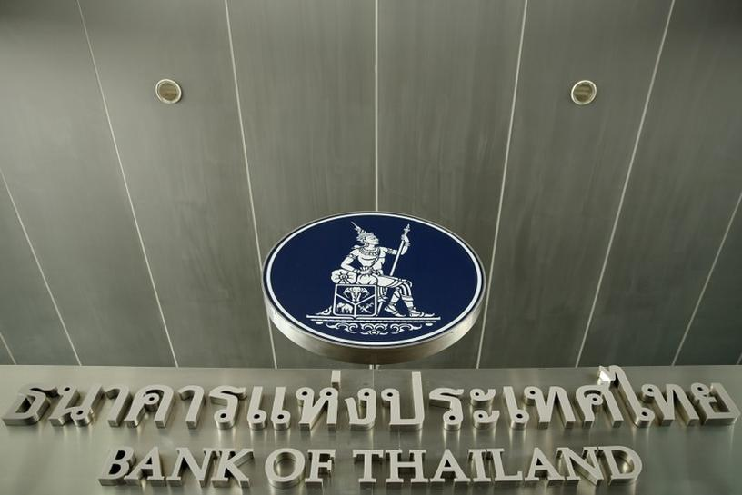 Thai Central Bank Seen Holding Key Rate