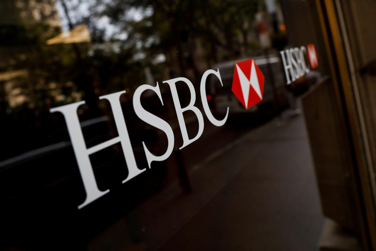 HSBC Greater China chief Wong leaves for external role - Reuters