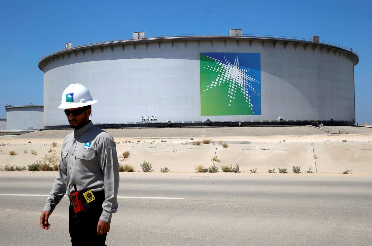 Saudi Aramco aims to buy Reliance stake, reports lower