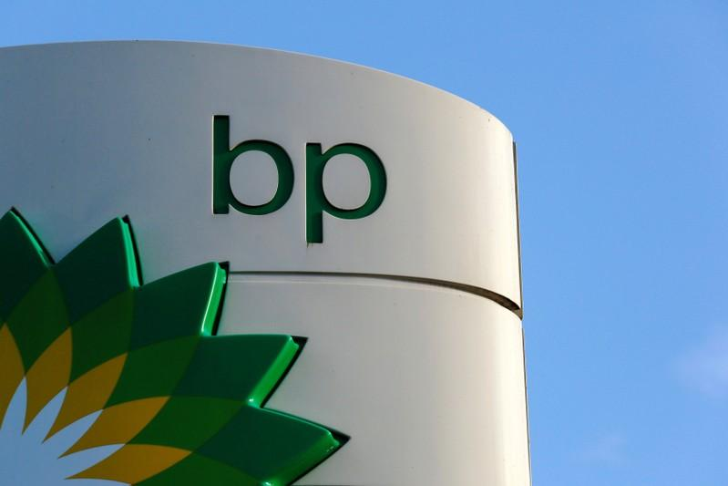 BP publishes LNG contract templates to push industry standardization