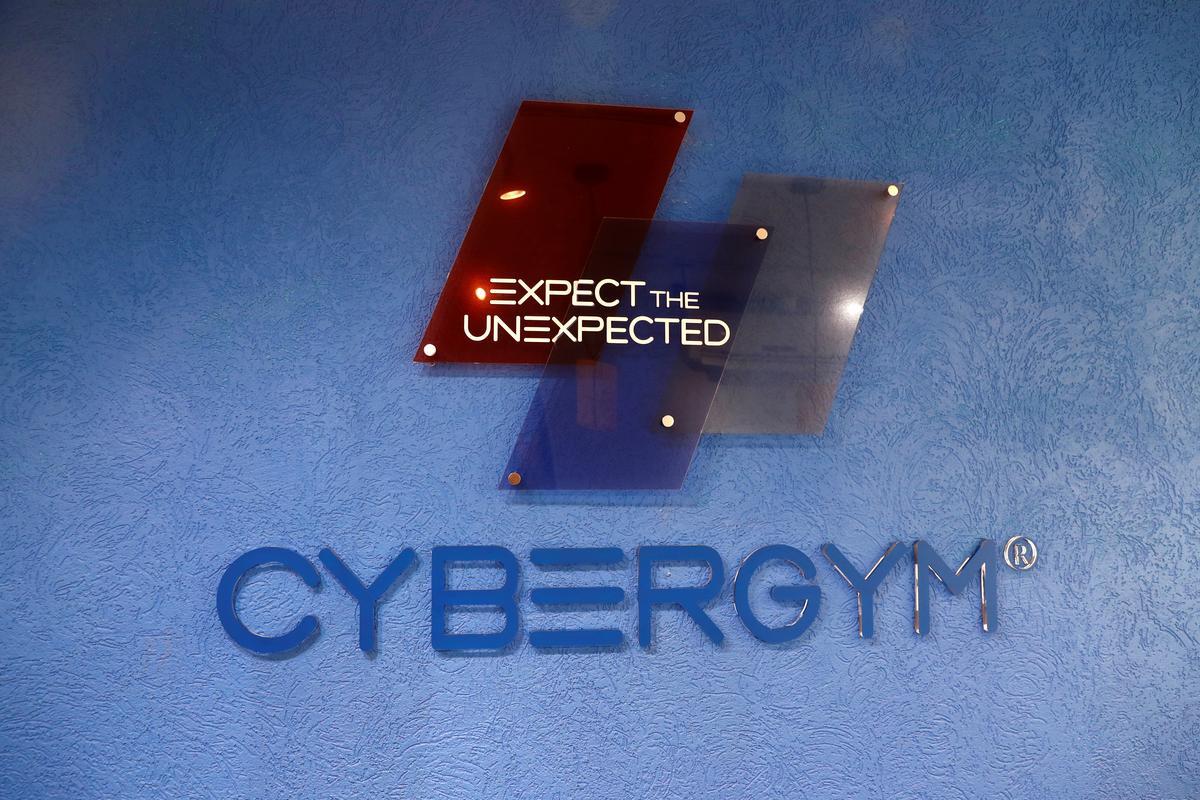 Factbox: Israel is 'n wêreldleier in die groeiende mark vir kuberwapens