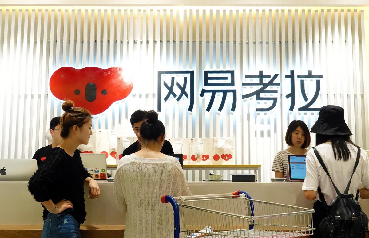 Alibaba haal luukse druk op met die koop van Netease-e-handelsarm van $ 2 miljard