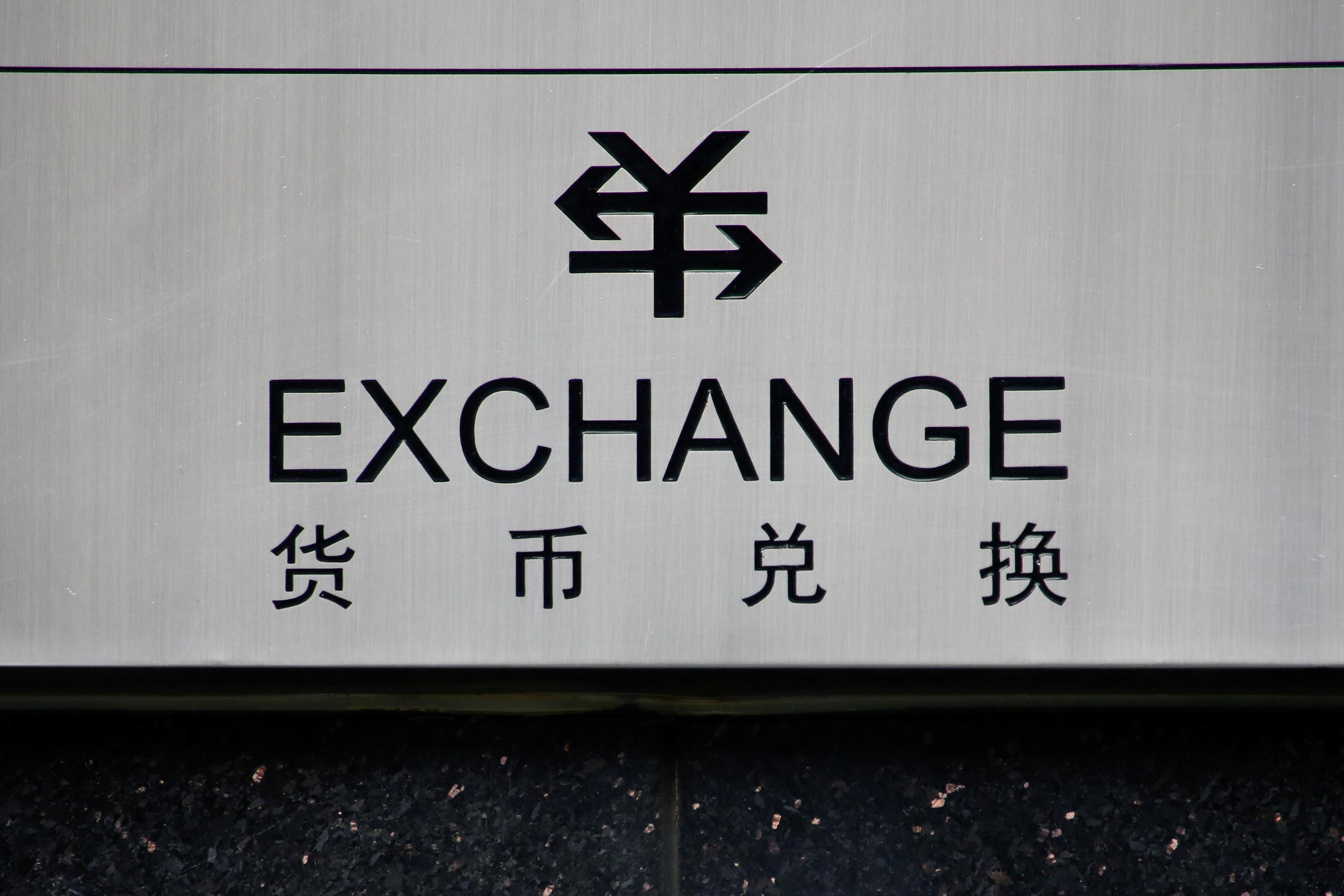 Forex china
