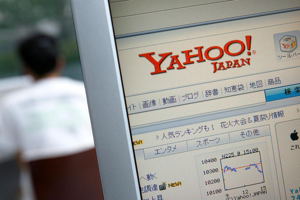 Yahoo Japan bied 'n aanbod aan vir die beheer van die Zozo-mode-e-tailer vir $ 3,7 miljard