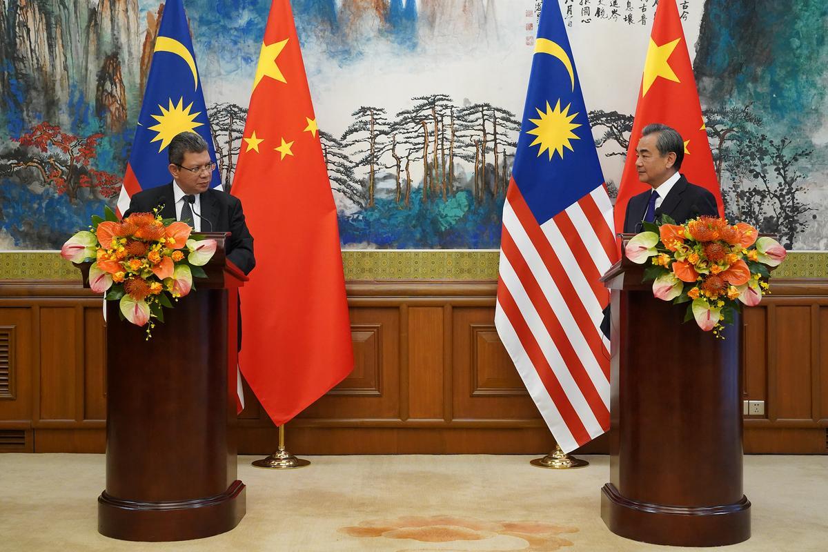 China, Maleisië om die Suid-Chinese See-dialoogmeganisme in te stel