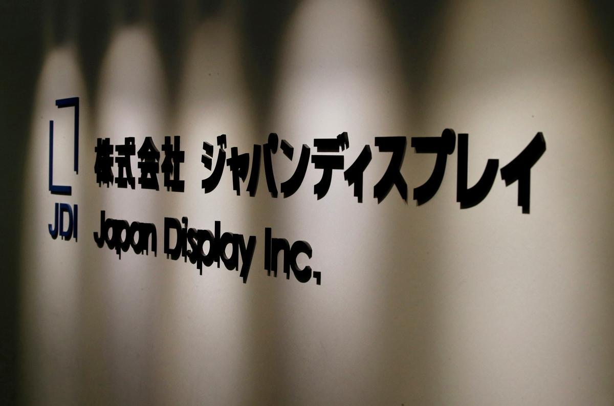 Die Apple-verskaffer, Japan Display, verloor op Chinese fondse en reddingspoging