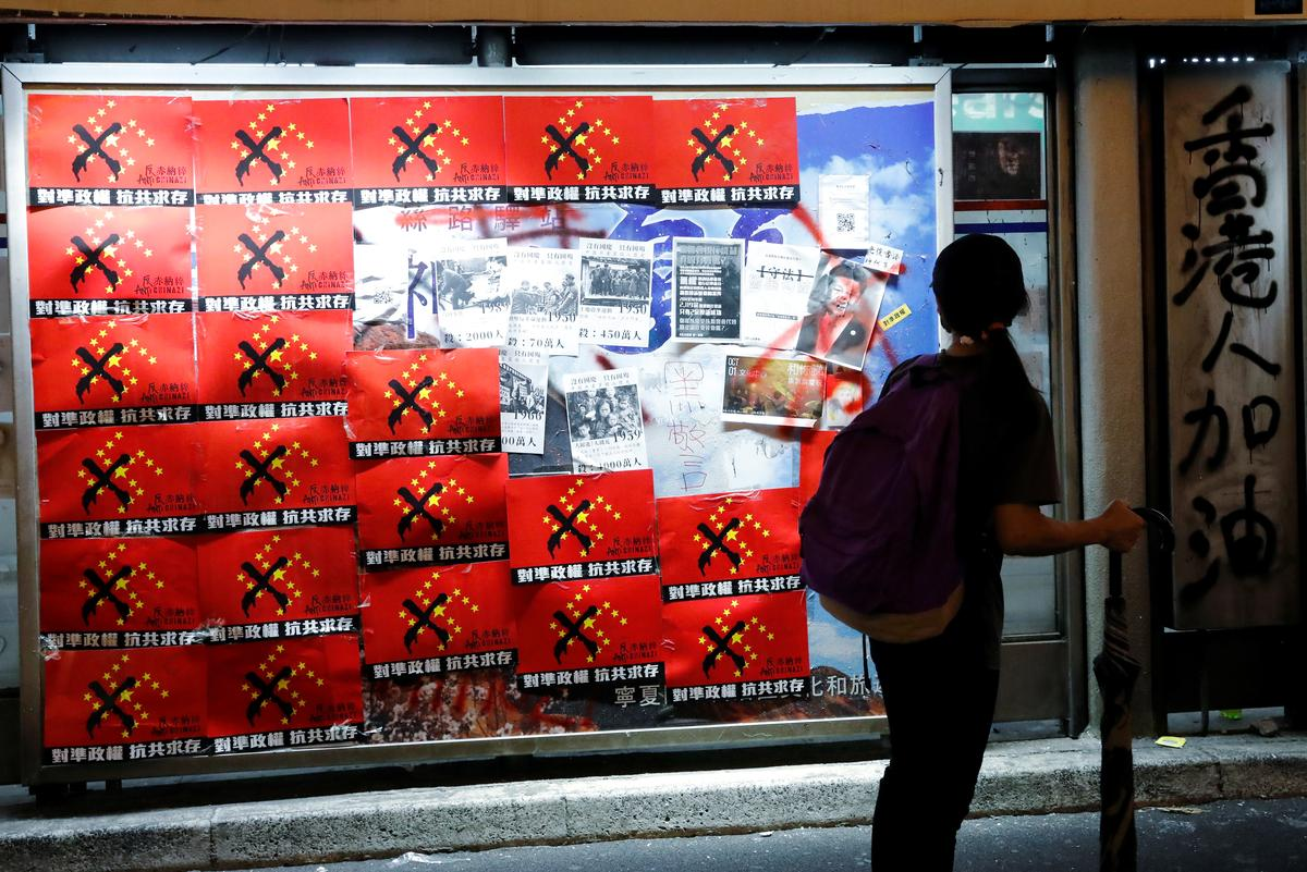 Hong Kong on edge ahead of sensitive Chinese anniversary