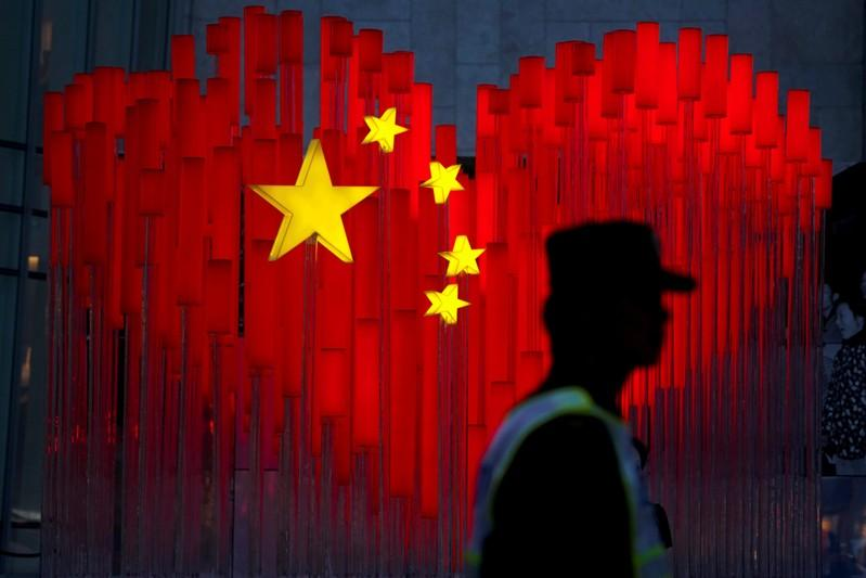 Breakingviews - China turns 70, to forced applause