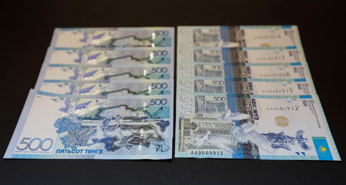 Growing rate differential may support Kazakh tenge: Reuters poll