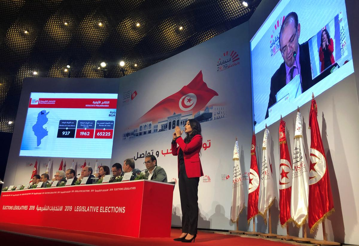 Tunisia's moderate Islamist party Ennahda to lead fractured new...