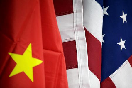 China lowers expectations for U.S. trade talks after blacklist: officials