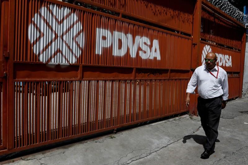 Venezuela's PDVSA, China's CNPC restart crude blending facility:...
