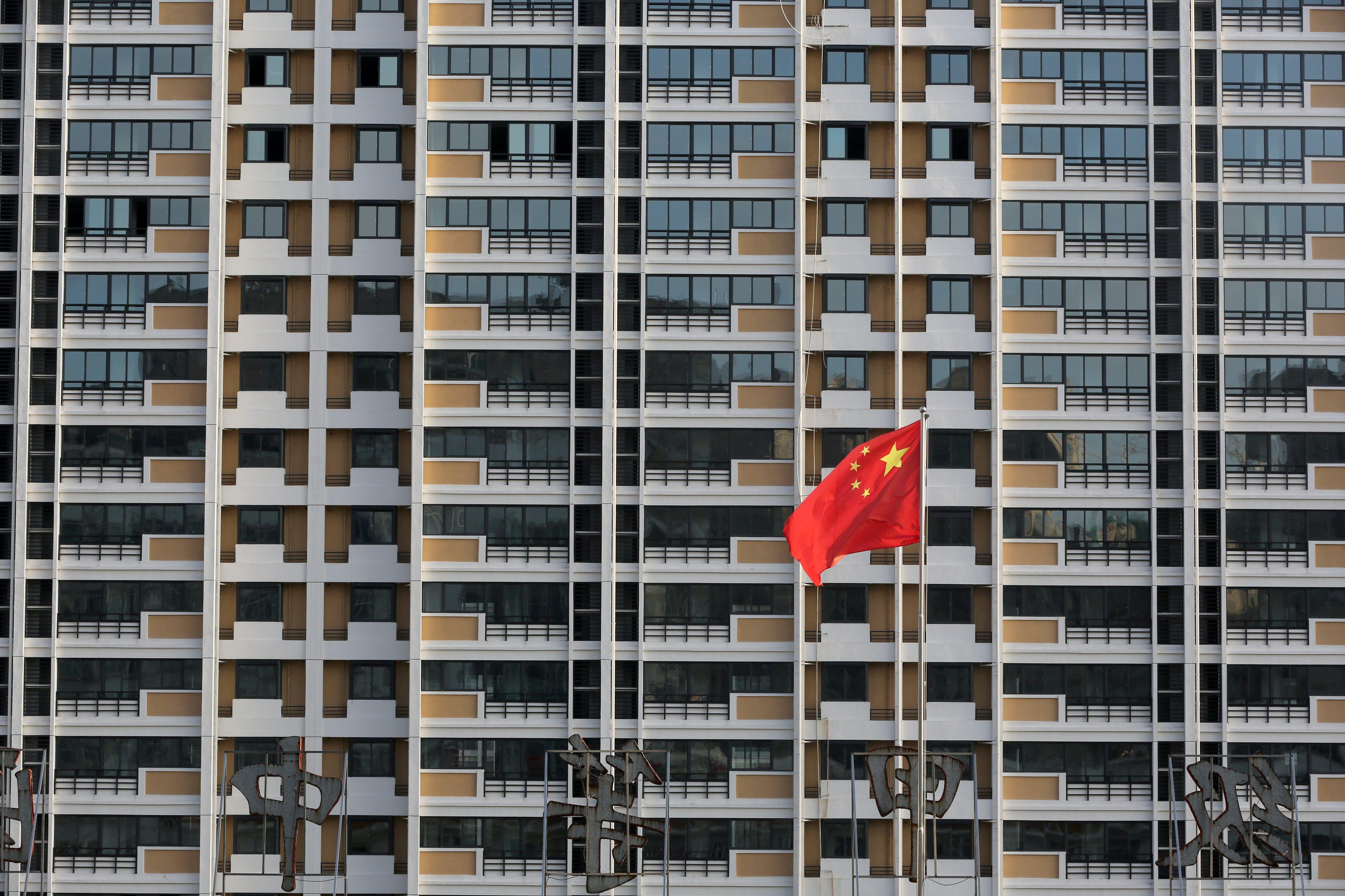 China's September property investment resilient, buoyed by new...
