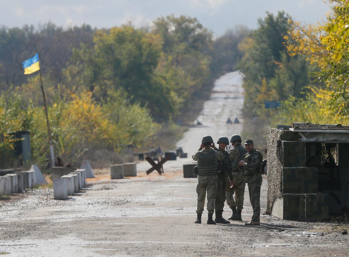 Ukraine military says troop disengagement has started in rebel east
