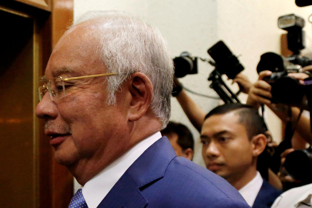 Malaysian court says 1MDB-linked case against Najib will move forward; ex-PM to defend