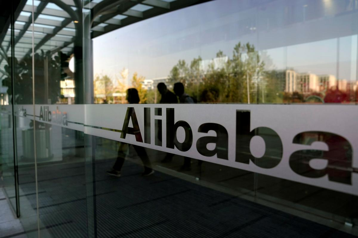Alibaba to pioneer paperless listing in break with Hong Kong norm