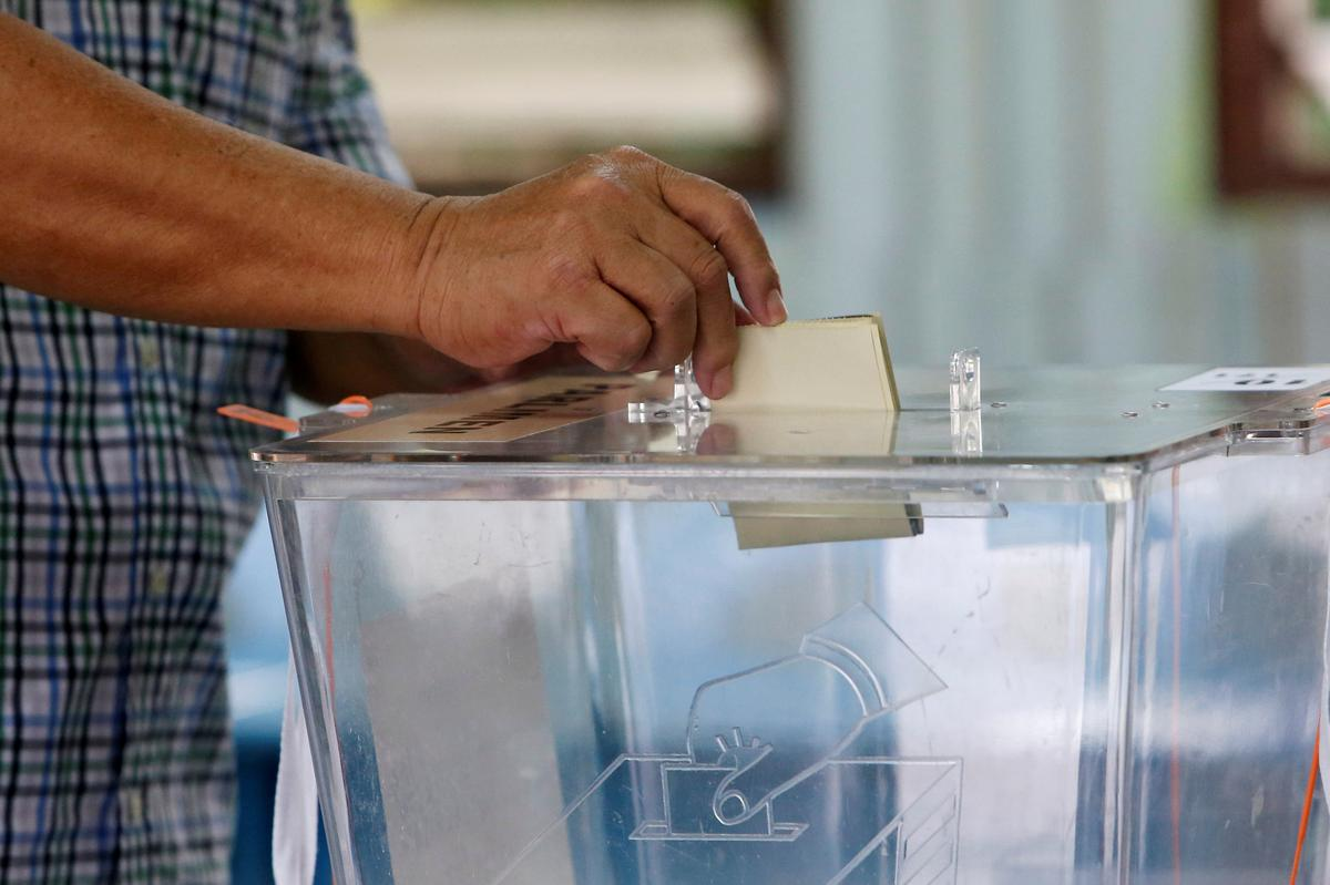 Malaysia's ruling party loses fourth by-election