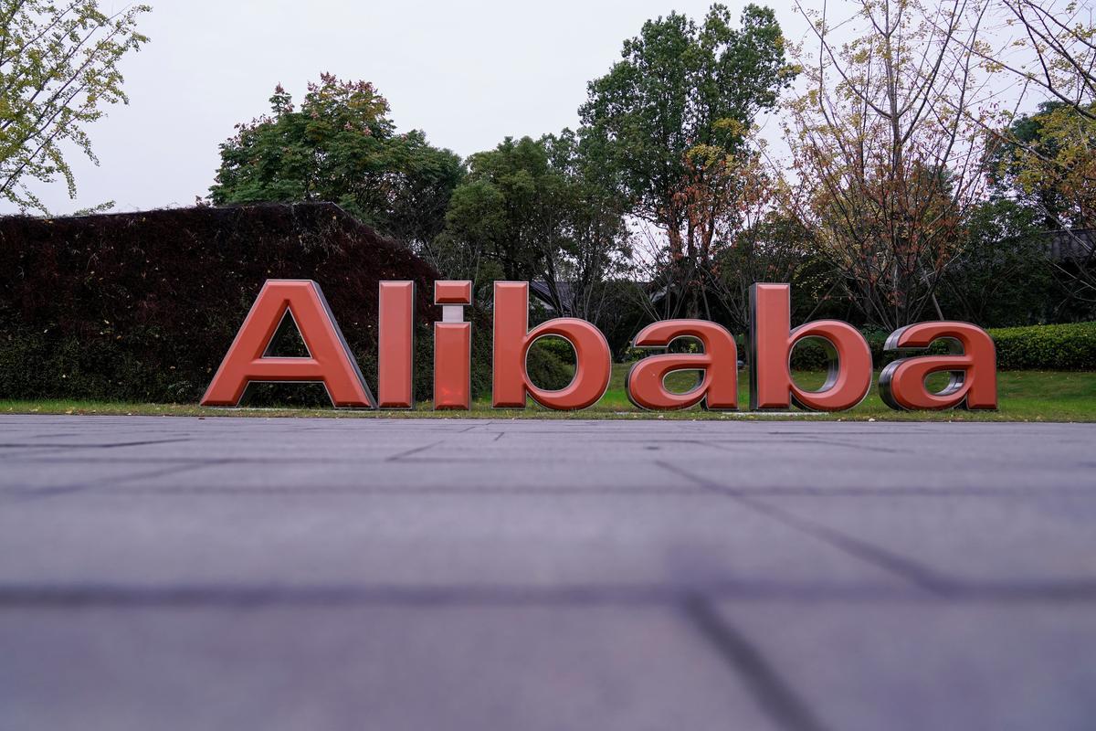 Alibaba prices Hong Kong share offer at HK$176/share, raising $12.9 billion