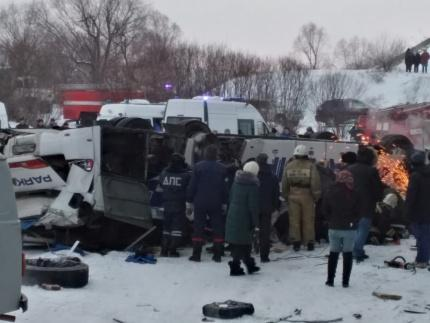 Nineteen people killed in bus crash in Russia's far east: local government
