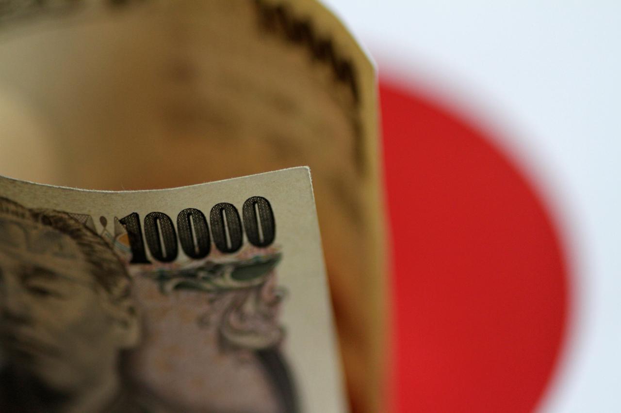 Soleimani Strike Lifts Safe Haven Yen