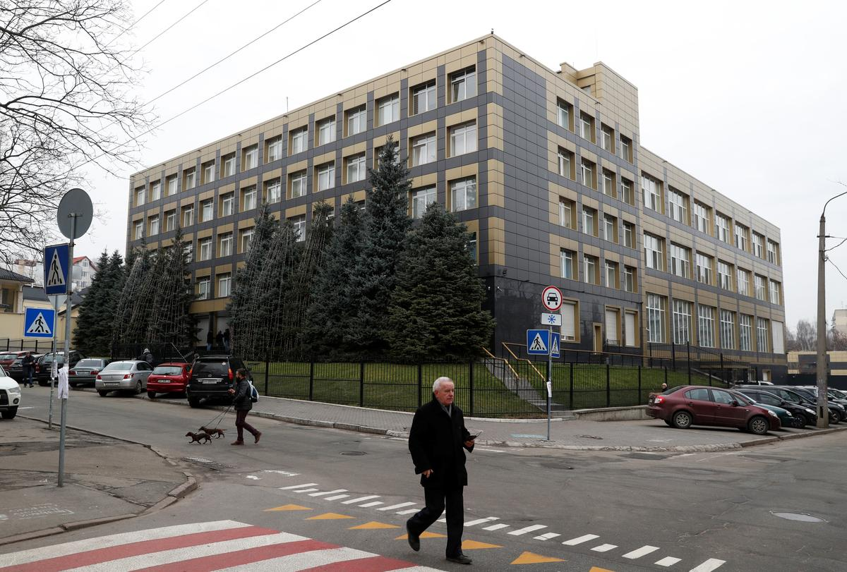 Russian hackers targeted Ukrainian company at center of impeachment storm: cybersecurity firm