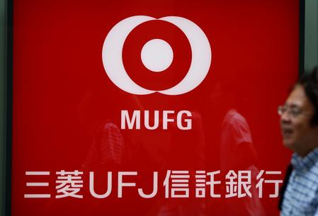 UPDATE 1-Japan's MUFG says to promote deputy president Kamezawa to CEO