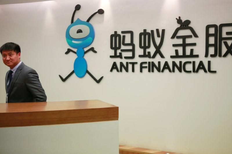 Exclusive: China's Ant aims for $200 billion price tag in private...