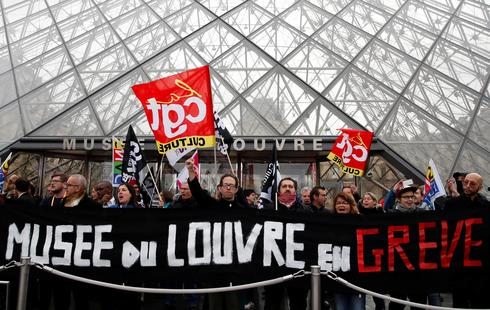 French public sector strikes against pension reform