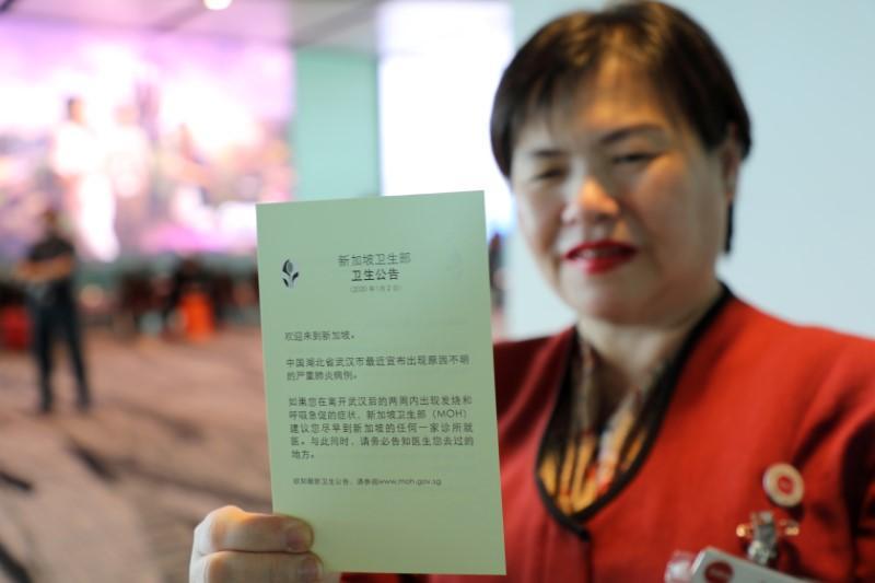 Singapore starts screening all China flights, warns against Wuhan travel to deter coronavirus